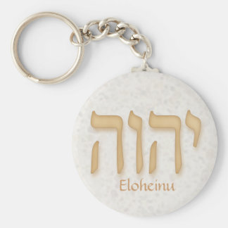 Modern hebré för YHVH Eloheinu Rund Nyckelring