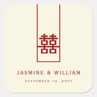 Modernt kinesiskt bröllop för högväxt dubbel lycka fyrkantigt klistermärke
