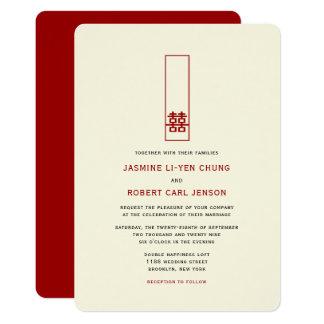 Modernt kinesiskt bröllop för högväxt röd dubbel 12,7 x 17,8 cm inbjudningskort
