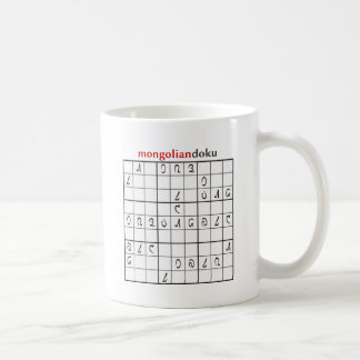 mongoliandoku kaffemugg