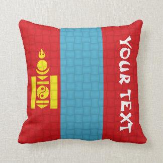 Mongoliet mongolisk flagga: TILLFOGA TEXT Kudde