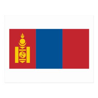 Mongoliet Vykort