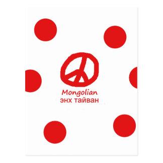 Mongoliskt språk och fredsymboldesign vykort