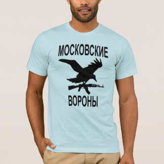 Moscow kråkor t-shirt