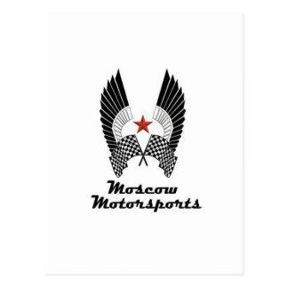 MOSCOW MOTORSPORTS VYKORT