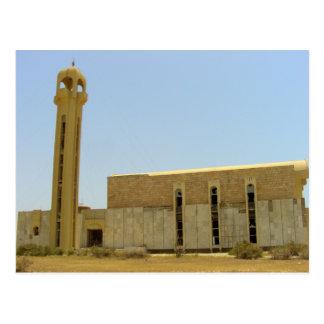 Moské på den Failaka ön, Kuwait Vykort