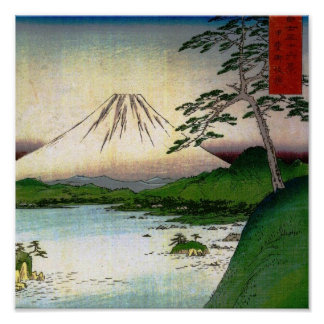 Mount Fuji i Japan circa 1800's Poster