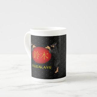 Murakami Monogramhund Tekopp