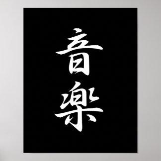 Musik - Ongaku Poster