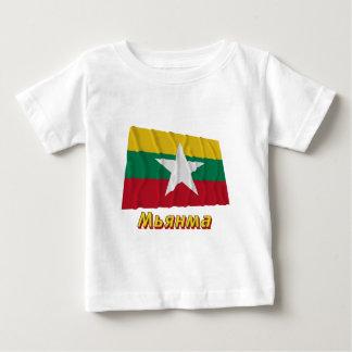 Myanmar flagga med namn i ryss t shirts