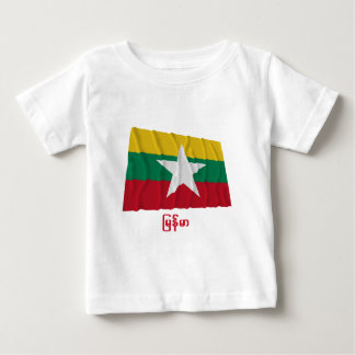 Myanmar som vinkar flagga med namn i Burmese T Shirts