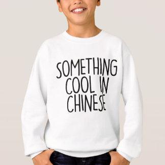 Något coolt i kines t shirts