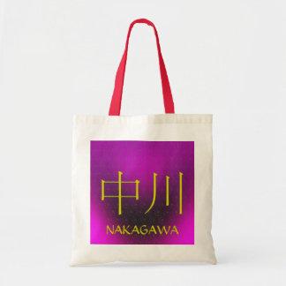 Nakagawa Monogram Kassar