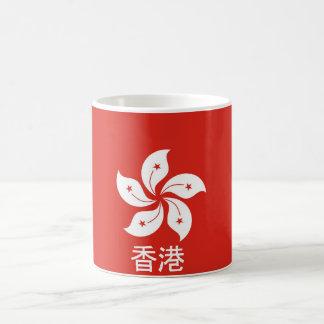 namn för text för Hong Kong flaggaland kinesiskt Kaffemugg