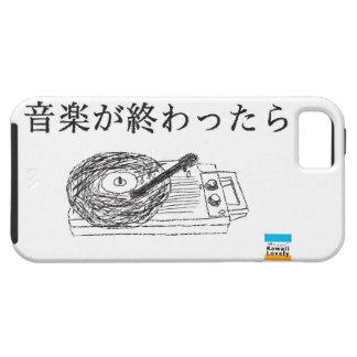När musiken över i japan iPhone 5 skal