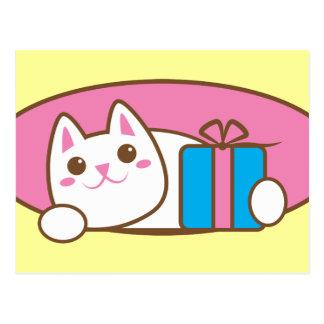Närvarande Catty valnöt för födelsedag Vykort