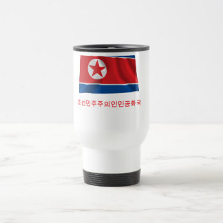 Nordkorea som vinkar flagga med namn i korean resemugg