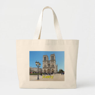 Notre Dame PARIS Jumbo Tygkasse