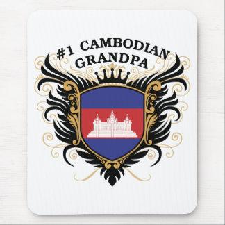 Numrera en kambodjansk morfar musmatta
