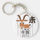 Nytt år 2015 för kinesisk Zodiacget Nyckelring
