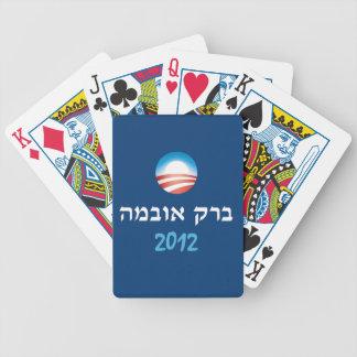 Obama HEBRÉ Spelkort