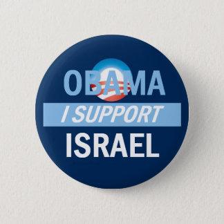 Obama stöttar jag Israel knäppas Standard Knapp Rund 5.7 Cm
