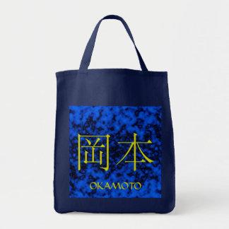 Okamoto Monogram Tote Bag