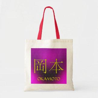 Okamoto Monogram Kassar
