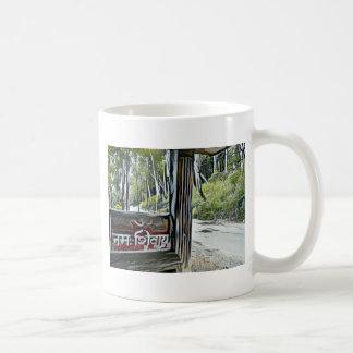 Om Namah Shivay Kaffemugg