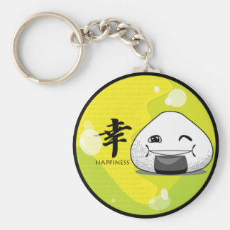 Onichibi - lycklig! rund nyckelring