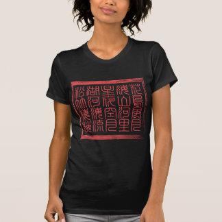 Ord för Kanji 20 T Shirt