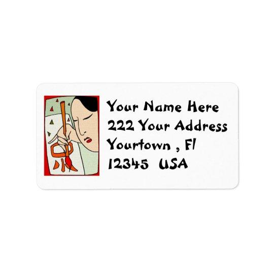 Orientalisk designadressetikett adressetikett