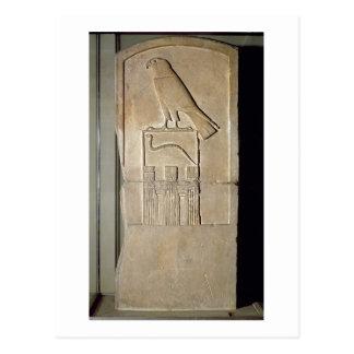 Ormkungstela, c.3000 BC (limestone) (också se Vykort