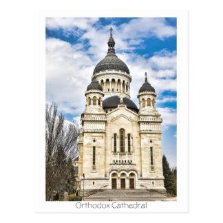 Ortodox domkyrka vykort
