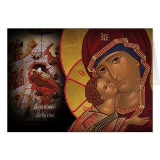 Ortodox julkortTheotokos symbol av Vladimir Hälsningskort