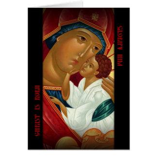 Ortodoxa julkort (rysk stil) hälsningskort