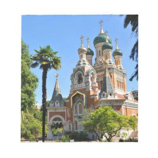 Ortodoxkyrka i trevliga frankriken anteckningsblock