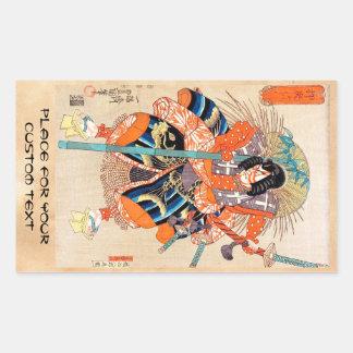 Oshimodori från serieen arton underbara Kabuki Rektangulärt Klistermärke