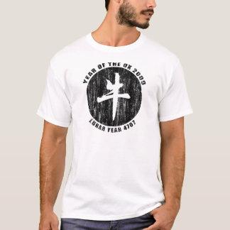 OxeT-tröja för Lunar år 4707 T Shirts
