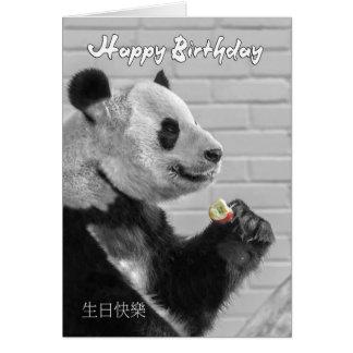 Pandabjörn som äter en Apple med kinesiska Hälsningskort