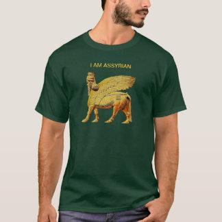 """""""Påskyndade den tjur"""" T-skjortan T Shirts"""
