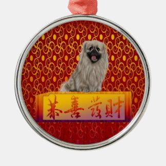 Pekingese hund på lyckligt kinesiskt nytt år julgransprydnad metall