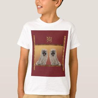 Pekingese på det kinesiska nya året för asiatisk t shirt