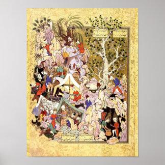 Persisk miniatyr: Yusuf räddas från brunnen Poster