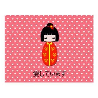 PersonligKokeshi docka, vykort