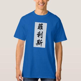 phyllis t-shirt