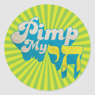 Pimp min CHAI - rolig stilfull retro nyinspelning Runt Klistermärke