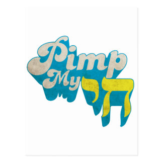Pimp min CHAI - rolig stilfull retro nyinspelning Vykort