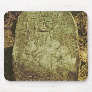 Placerad Bodhisattva, korean, ANNONS c.985 (granit Musmatta