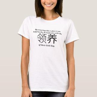Portion Sten Gabriels med deras adoption T-shirts